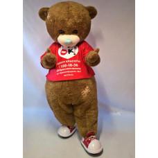 Ростовая кукла «Медведь в кроссовках и футболке»